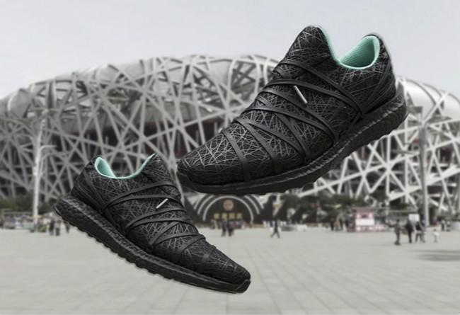 adidas,Ultra Boost  鸟巢款 Ultra Boost!你觉得怎么样?
