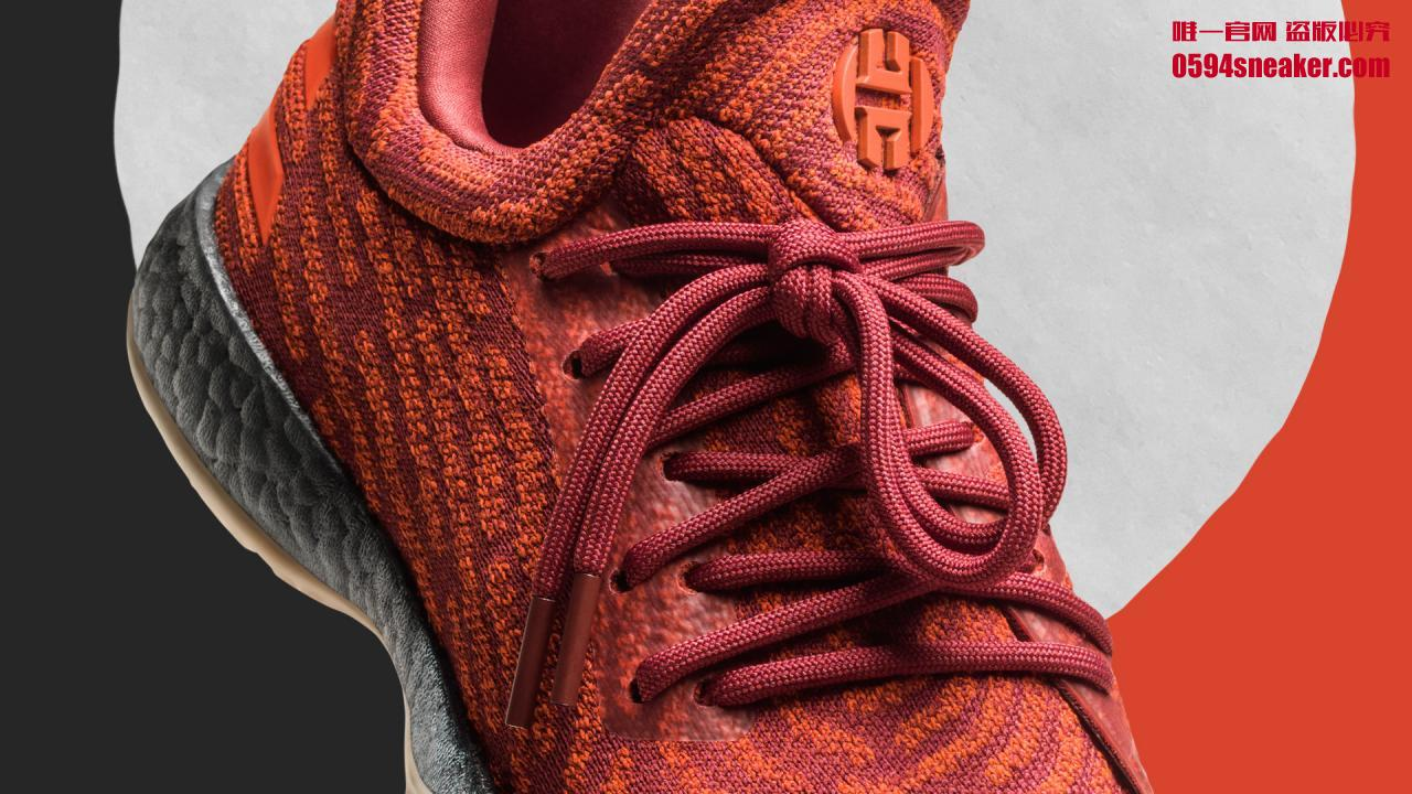 adidas Harden LS - 莆田鞋
