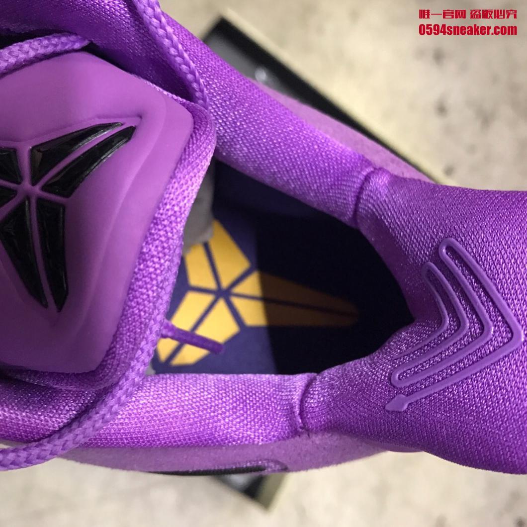 "Nike,Kobe A.D.  骚紫配色!Kobe A.D. ""Purple Stardust"" 将于下月发售!"