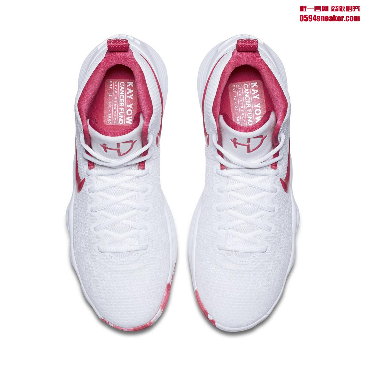 "Hyperdunk 2017,HD2017,Nike  粉丝带加持!抗乳癌配色 Hyperdunk 2017 ""Kay Yow"" 曝光!"