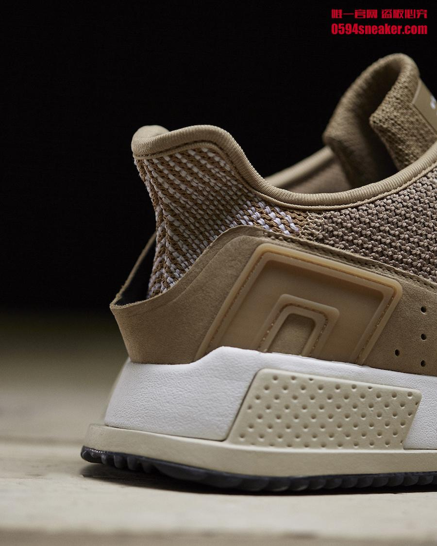 size? Exclusive adidas EQT Cushion ADV - 莆田鞋
