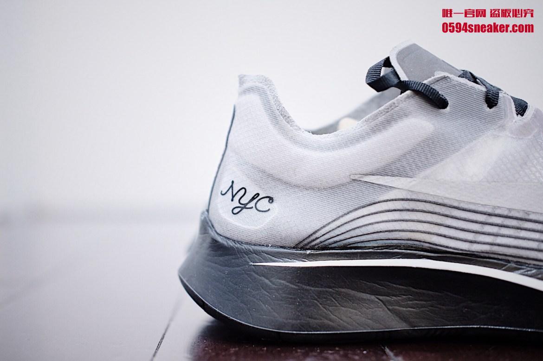 """Nike Zoom Fly SP """"NYC"""" - 莆田鞋"""