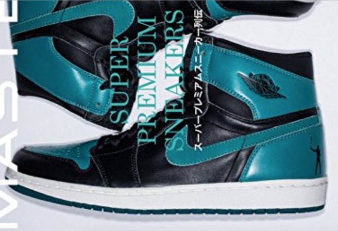 "Air Jordan 1 ""Ichrio"" Sample - 莆田鞋"