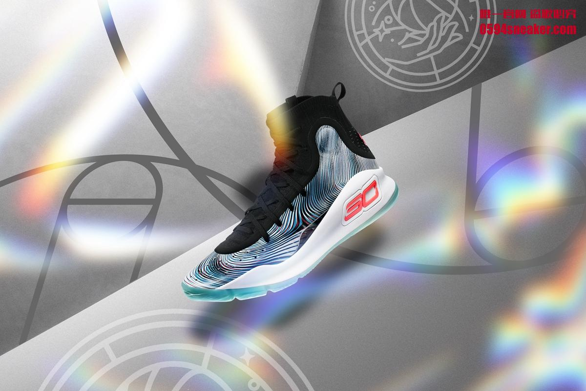 "Under Armour Curry 4 ""More Magic"" - 莆田鞋"