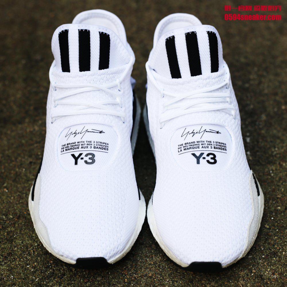 Adidas Y-3 Saikou 全新鞋款 - 莆田鞋