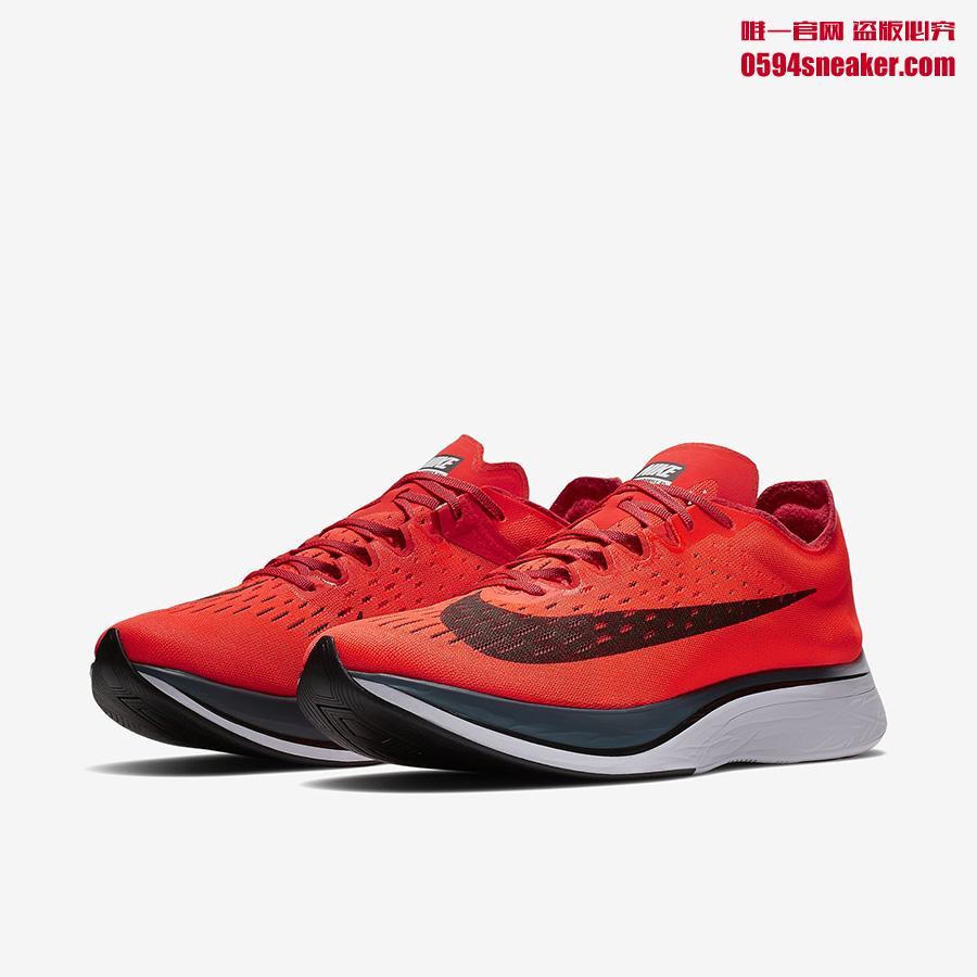 Nike Zoom VaporFly 4% - 莆田鞋