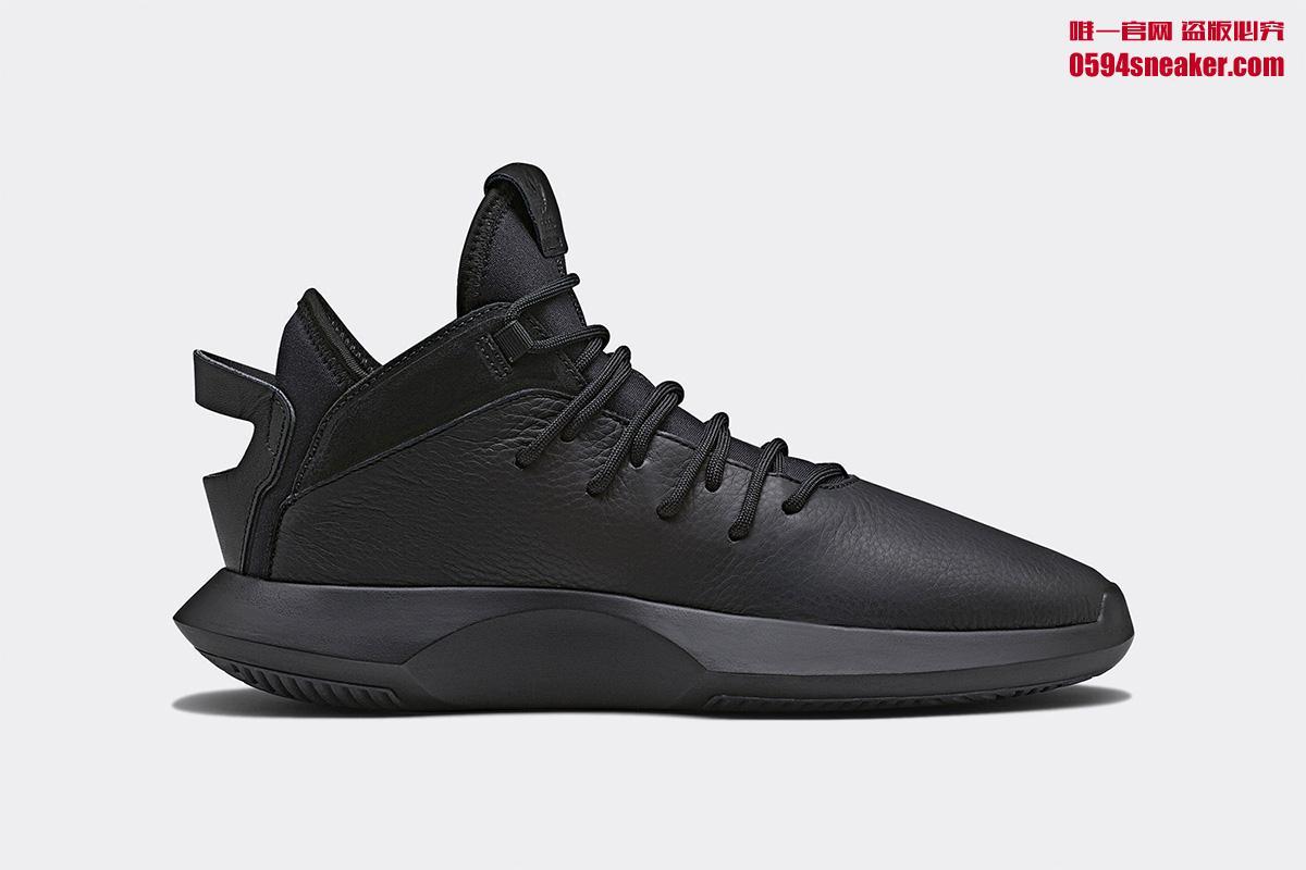 "adidas Originals Crazy 1 ADV ""Chainmail"" - 莆田鞋"