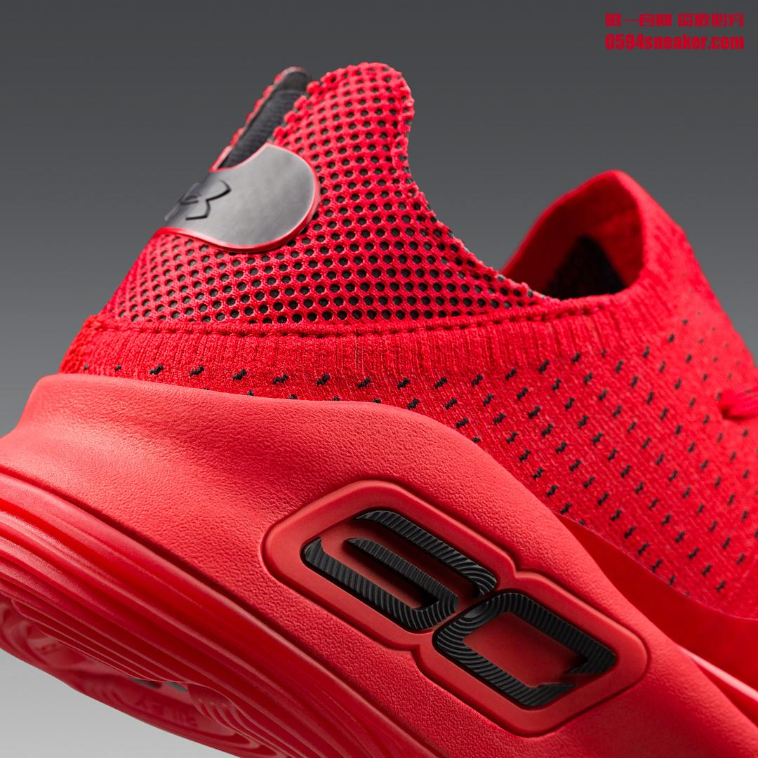 """Curry 4 Low """"Nothing But Nets"""" - 莆田鞋"""
