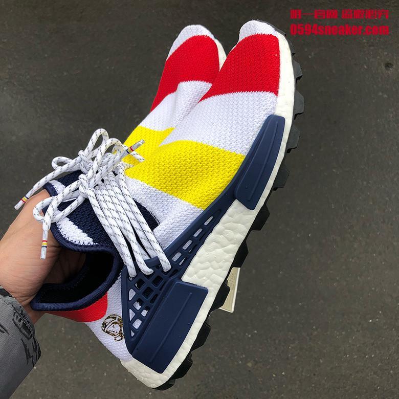 """BBC x adidas Originals Hu NMD Trail """"Heart/Mind"""" - 莆田鞋"""