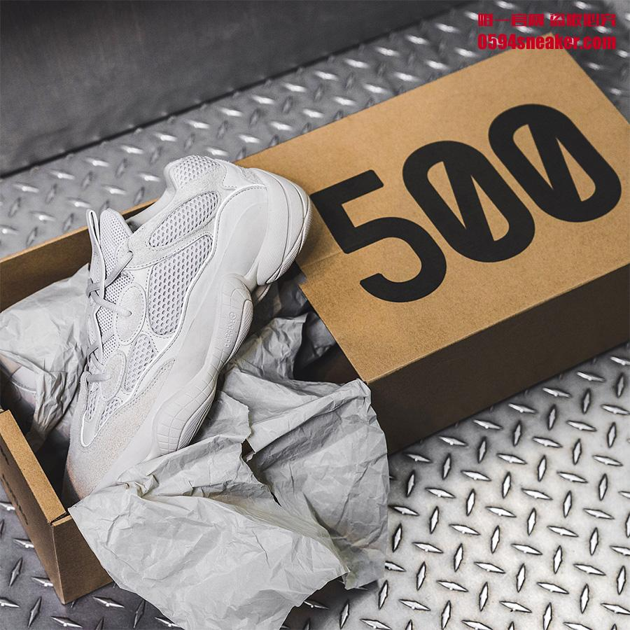 "DB2908,Yeezy 500,Yeezy DB2908 终于要来了!Yeezy Desert Rat 500 ""Blush"" 发售信息公布!"