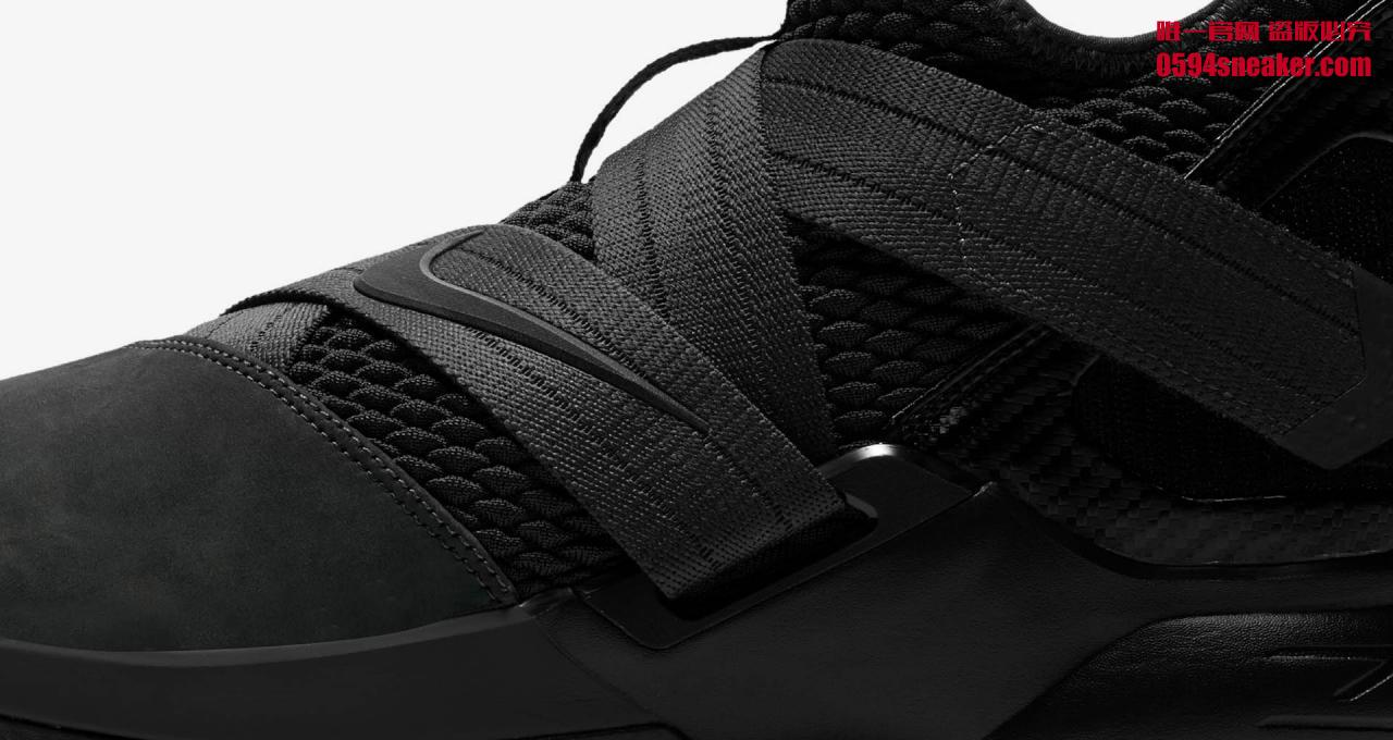 Nike Lebron Soldier Shoes