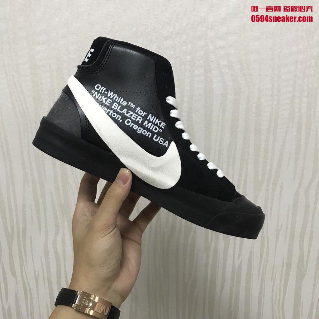 OFF-WHITE,Nike,Blazer,AA3832-7  实物首次曝光!三双 OFF-WHITE xBlazer 七月开启发售