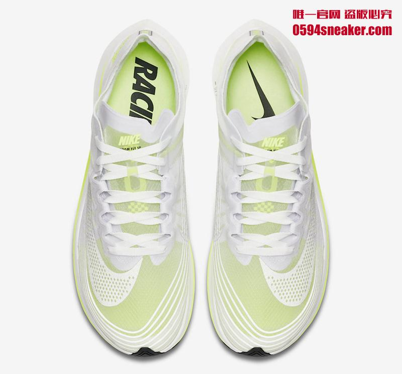 "Nike Zoom Fly SP ""Volt Glow"" 货号:AJ9282-107 - 莆田鞋之家 0594sneaker.com"