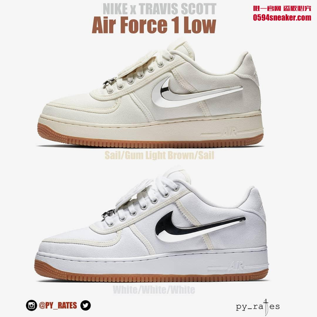 Nike,Travis Scott,Air Force 1  注定要疯抢!全新配色 Travis Scott x Air Force 1 即将发售