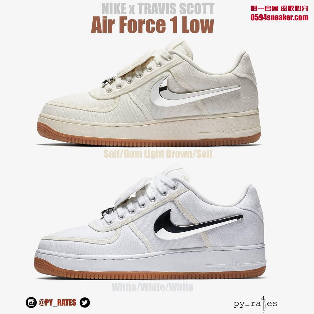 Nike,Travis Scott,Air Force 1  注定要疯抢!全新配色 Travis Scott x Air Force 1 即将发售