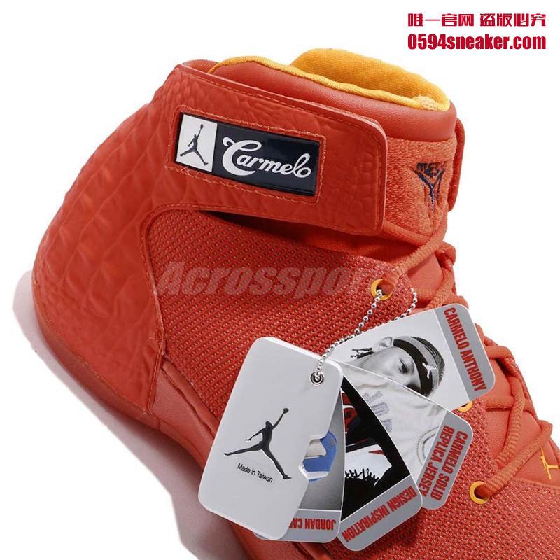 "Air Jordan Melo 1.5 ""Hoodie Melo"" 货号:AT5386-801 - 莆田鞋"