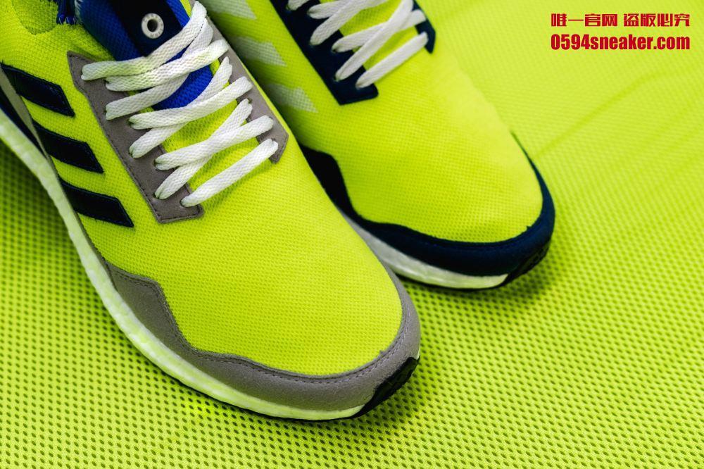 "Adidas Ultra Boost Mid ""Prototype"" - 莆田鞋"