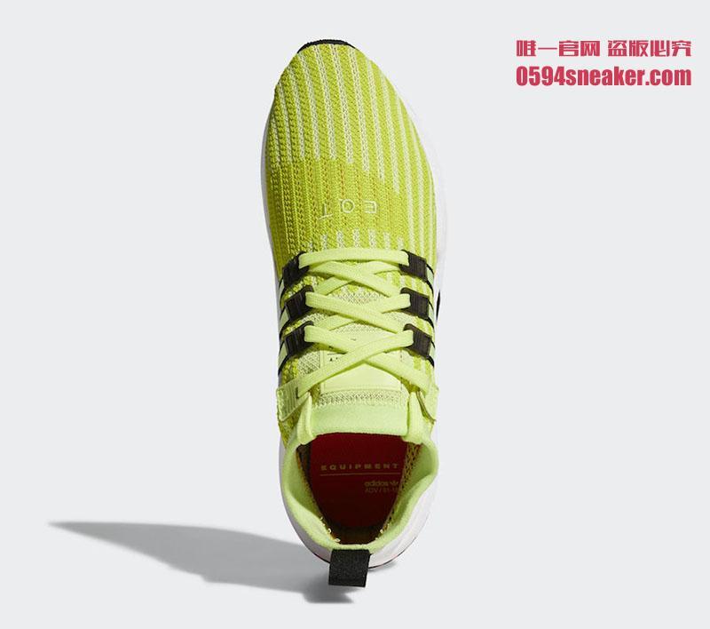 "adidas EQT Support Mid ADV PK ""Glow"" 货号:B37436 - 莆田鞋"