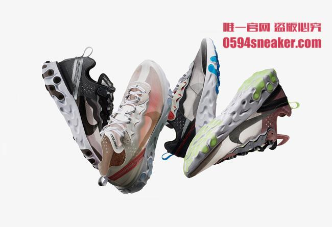 Nike Element React 87 | 球鞋之家0594sneaker.com