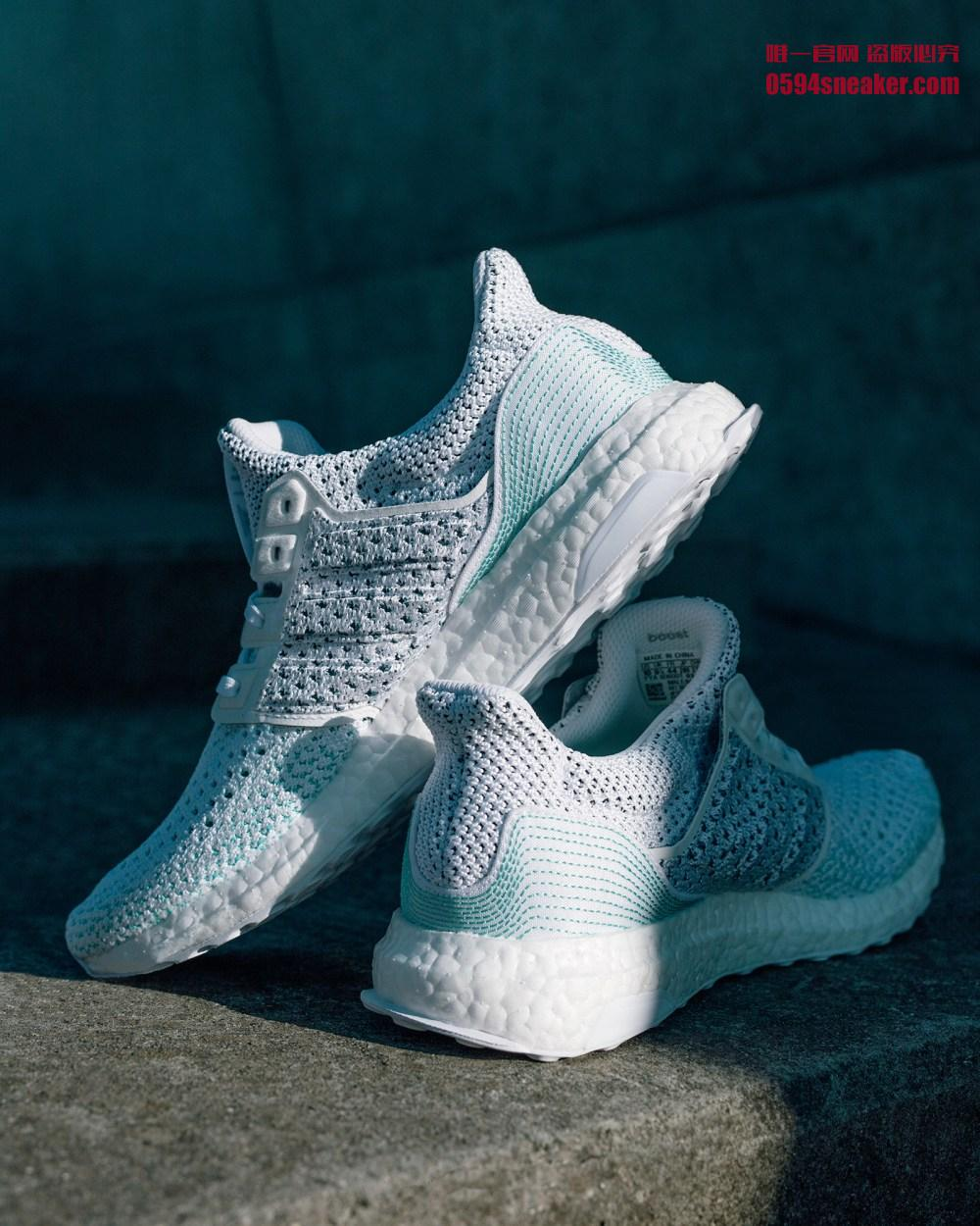 adidas,Ultra Boost,Parley  夏季清爽配色!海洋联名 Parley x adidas Ultra Boost LTD 发布!