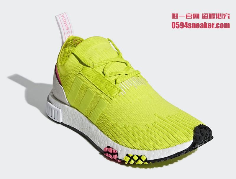 "Adidas NMD Racer Primeknit ""Semi-Solar Yellow"" 货号:AQ1137 - 莆田鞋"
