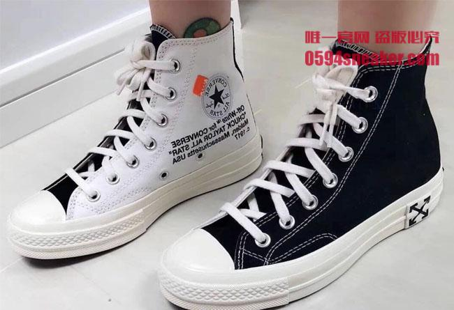 converse帆布包_OFF-WHITE x Converse 2.0 匡威OW联名二代 - 高仿鞋_精仿鞋_运动鞋批发 ...
