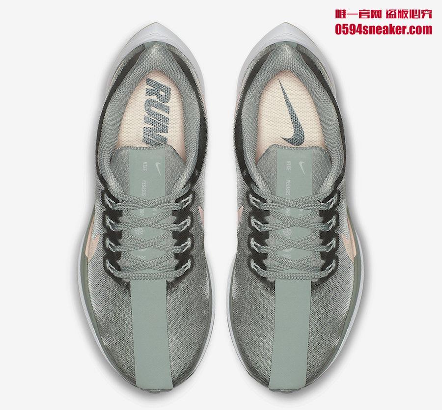 """Nike Air Zoom Pegasus Turbo """"Mica Green"""" 货号:AJ4115-300 - 莆田鞋"""