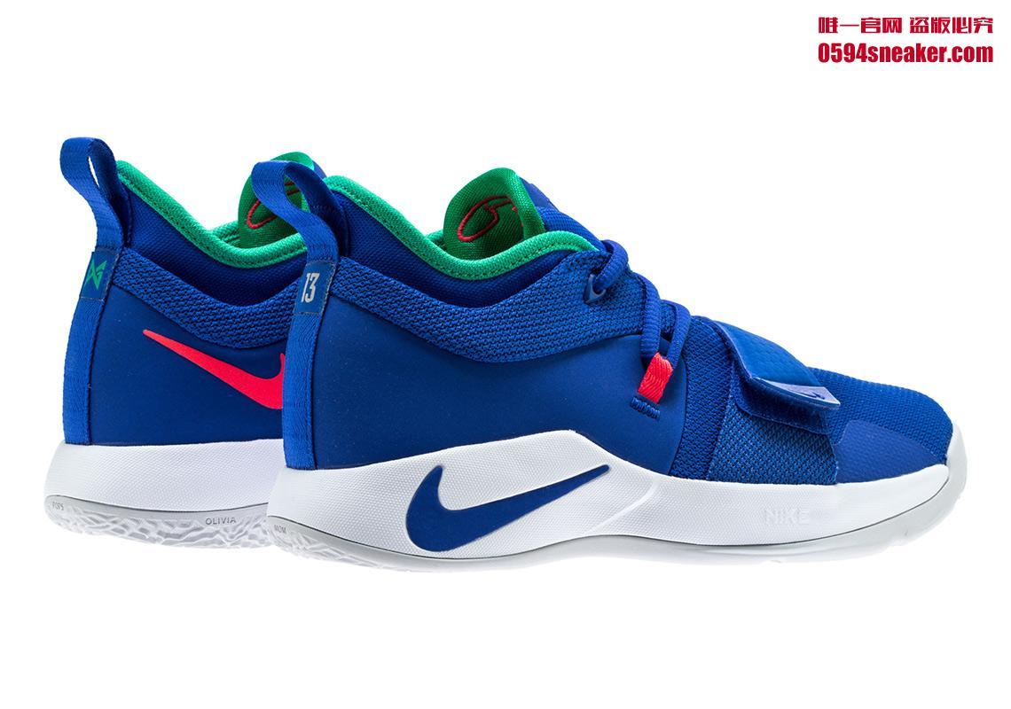 Nike PG 2.5 货号:BQ8452-401 - 莆田鞋