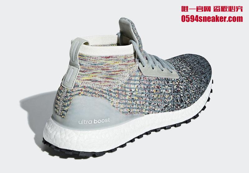 "adidas Ultra Boost ATR Mid ""Grey Multicolor"" 货号: CM8254 - 莆田鞋"