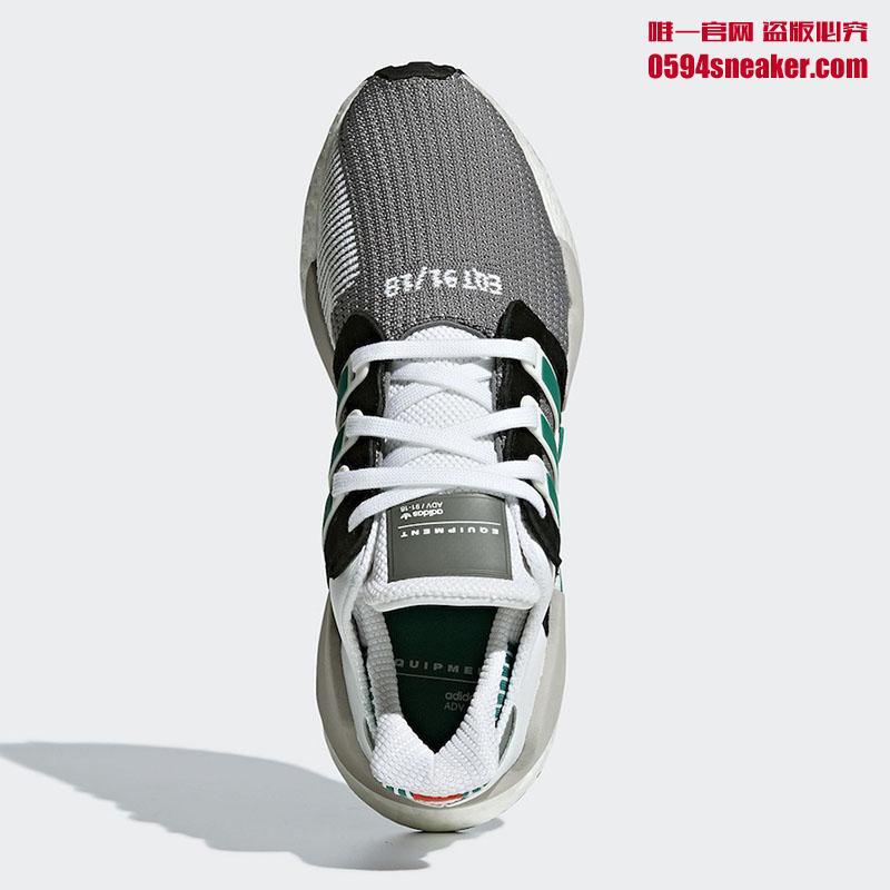 adidas EQT Support 91/18 Boost 货号: AQ1037 | 球鞋之家0594sneaker.com