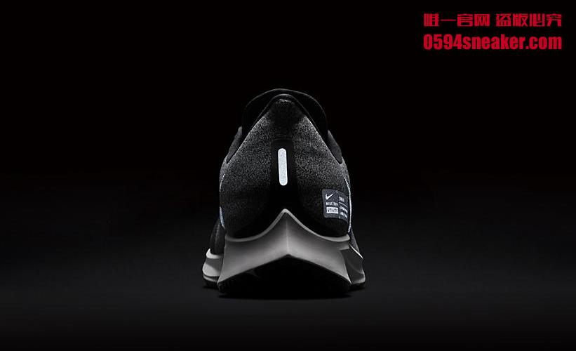 Nike Air Zoom Pegasus 35 Shield 货号:AA1643-001 - 莆田鞋