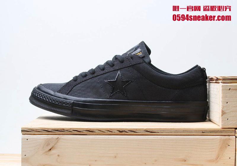 Carhartt WIP x Converse One Star - 莆田鞋