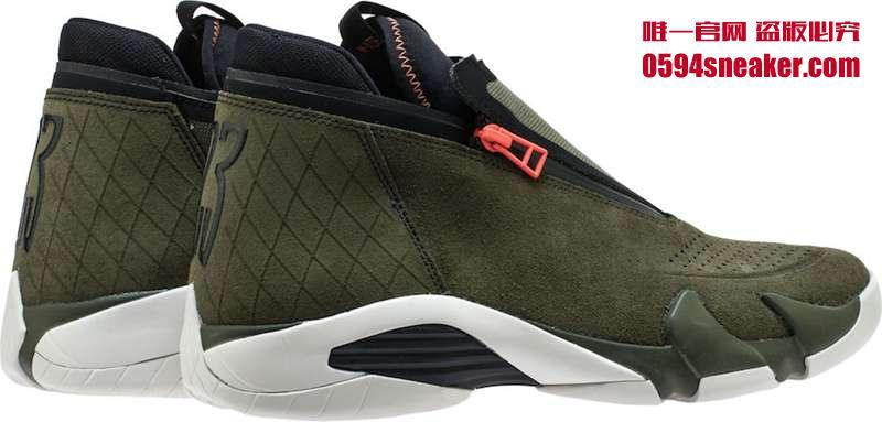 """Air Jordan Jumpman Z """"Olive"""" 货号:AQ9119-300"""