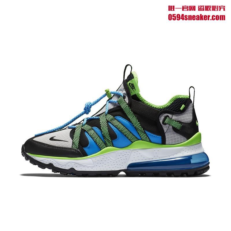 Nike Air Max 270 Bowfin | 球鞋之家0594sneaker.com