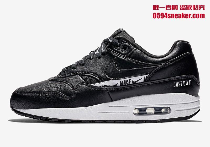 Nike Air Max 1 SE Wmns 货号:881101-005 | 球鞋之家0594sneaker.com
