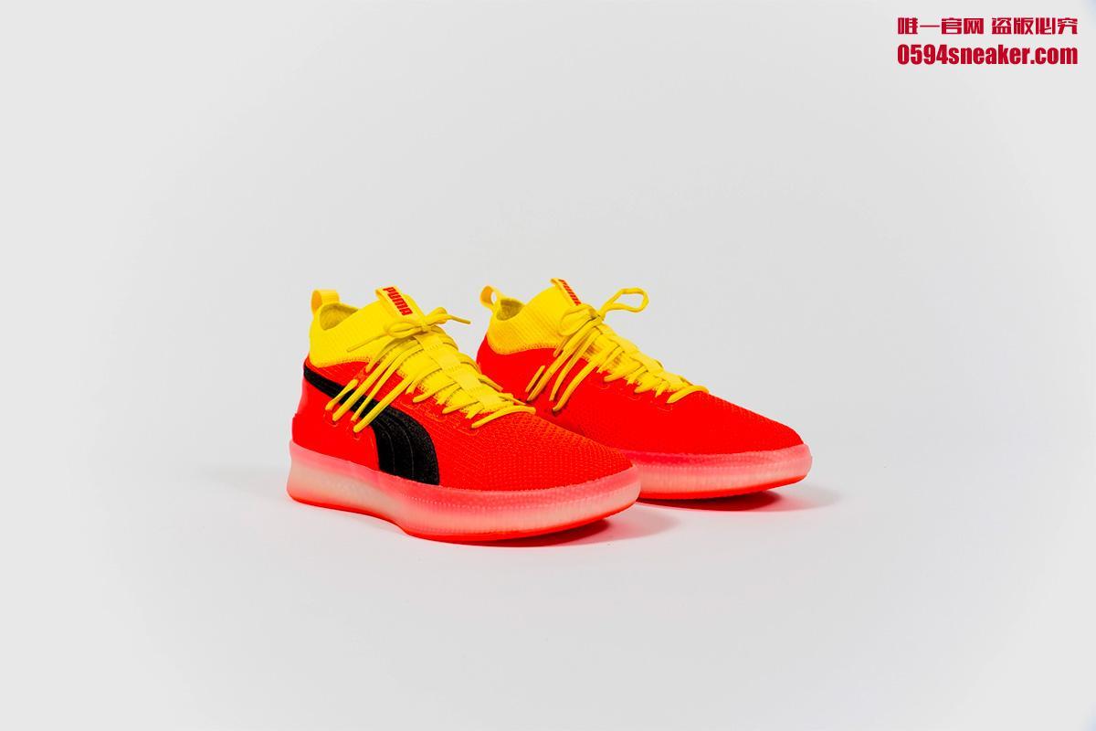 "Puma Clyde Court ""Disrupt"" - 莆田鞋"
