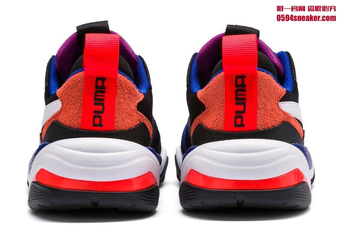 Puma Thunder 4 Life 货号:369471-01 | 球鞋之家0594sneaker.com