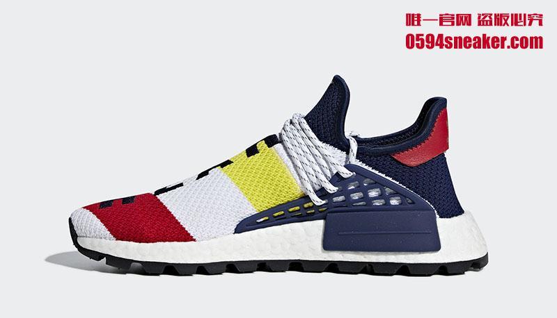 "BBC x adidas Originals Hu NMD Trail ""Heart/Mind""  菲董全新联名,货号:BB9544 - 莆田鞋"