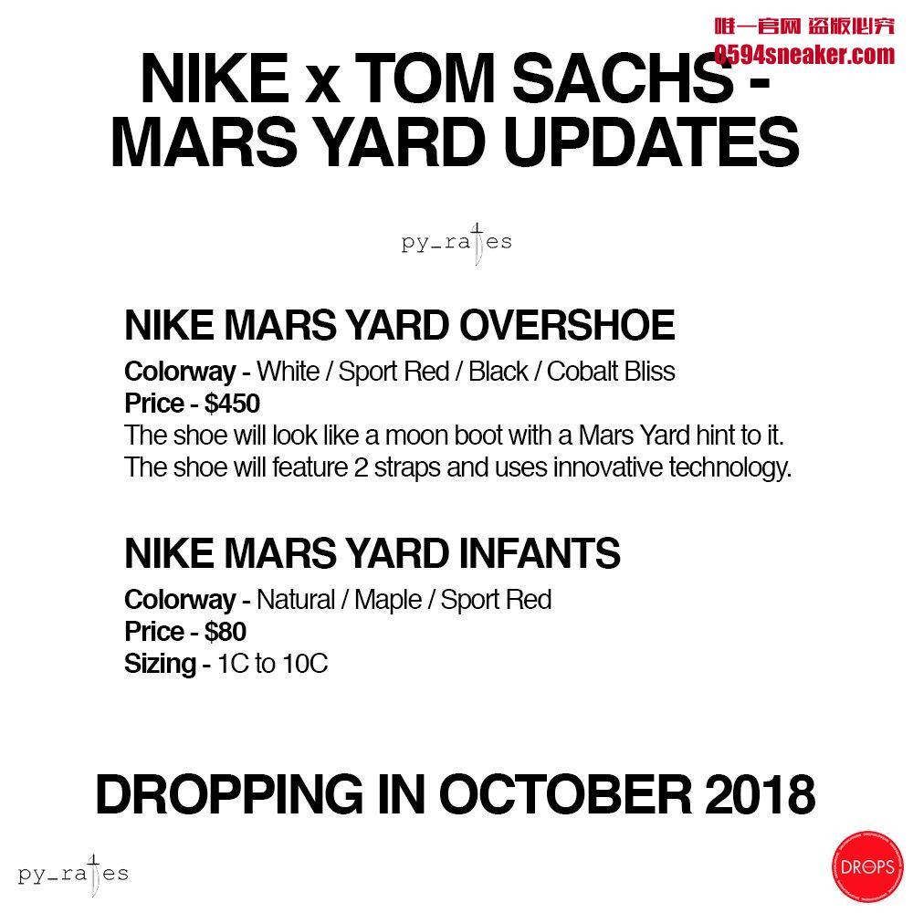 Tom Sachs x Nike Mars Yard Mid 中帮火星鞋 - 莆田鞋