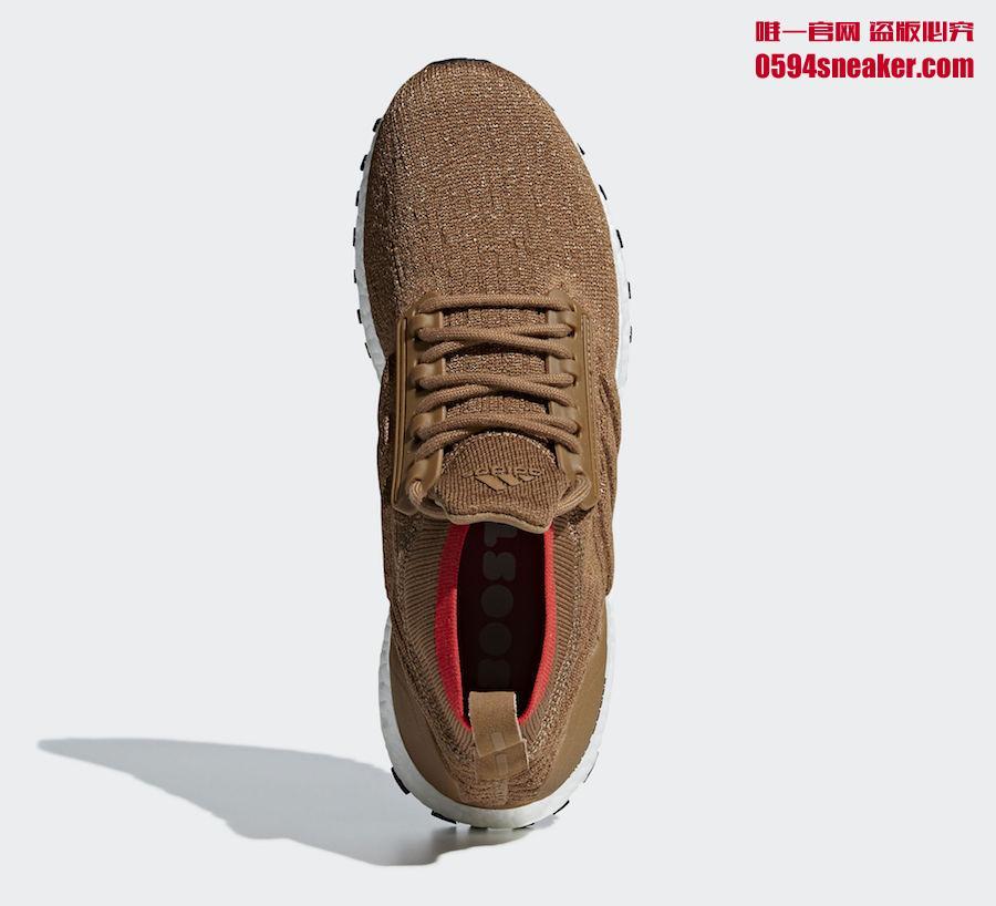 adidas Ultra Boost Mid ATR 货号:CM8258 - 莆田鞋