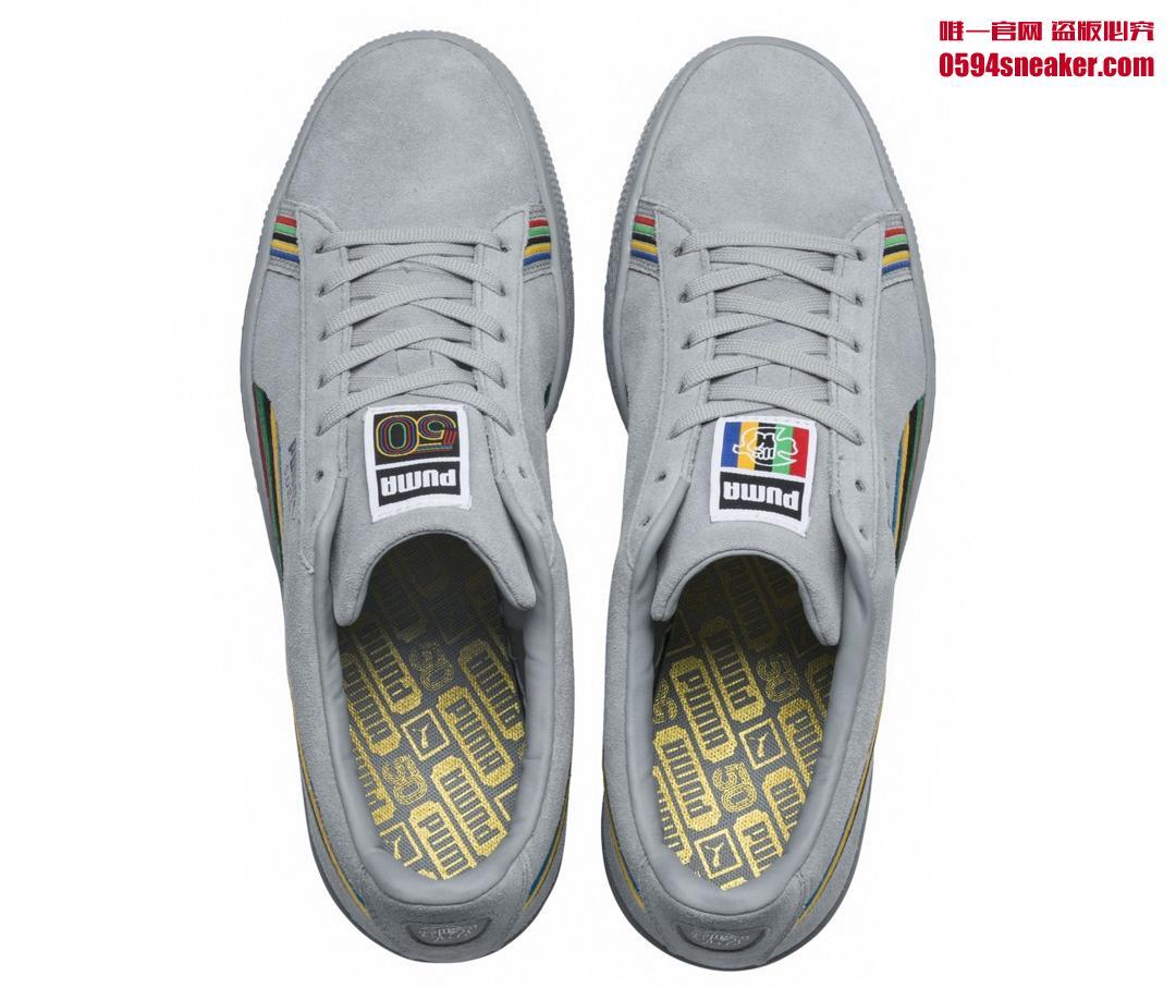 PUMA Suede - 莆田鞋之家 0594sneaker.com