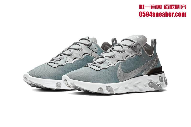 "Nike React Element 55 ""Sliver"""