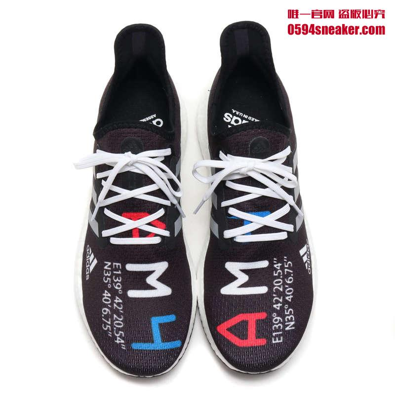 adidas AM4 108 Core 货号:EF9157