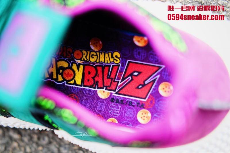 "Dragon Ball Z x adidas Prophere ""Cell"" 货号:D97053 | 球鞋之家0594sneaker.com"