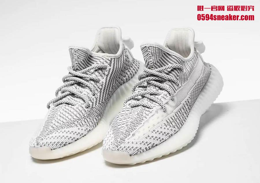 "Adidas Yeezy 350 Boost V2 ""Static"" 货号:EF2905 - 莆田鞋"
