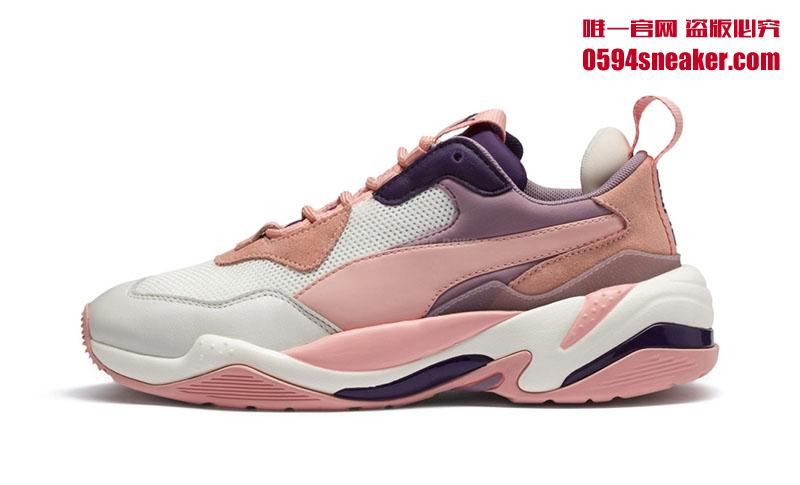 PUMA Thunder Spectra 货号:367516-09 - 莆田鞋