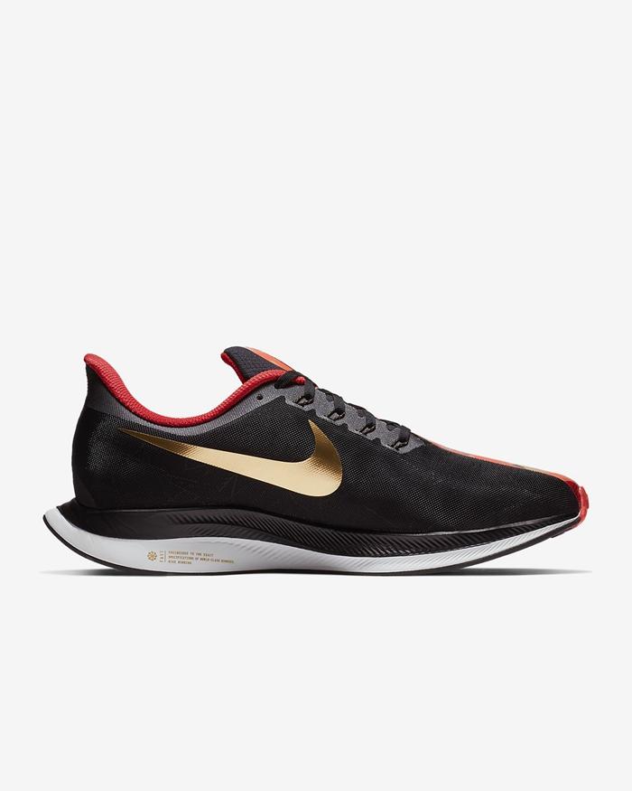 Nike Zoom Pegasus 35 Turbo 货号: BV6656-016 - 莆田鞋
