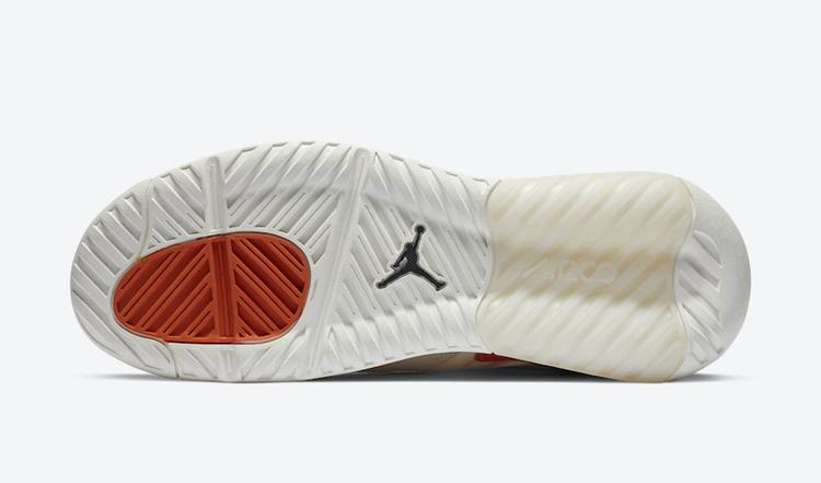 """Jordan Air Max 200 """"Starfish"""" 货号:CW7592-100"""