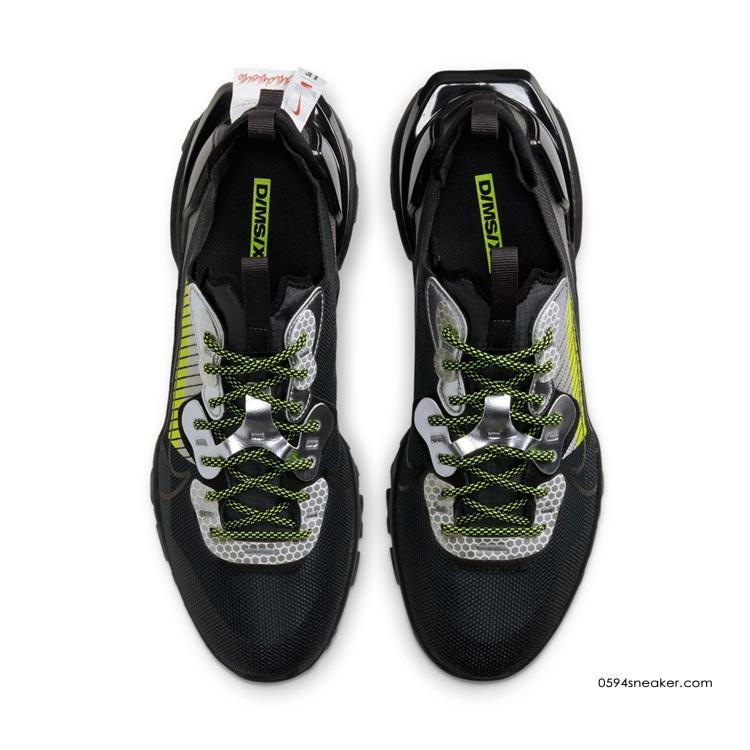 3M 鸳鸯 Nike React Vision