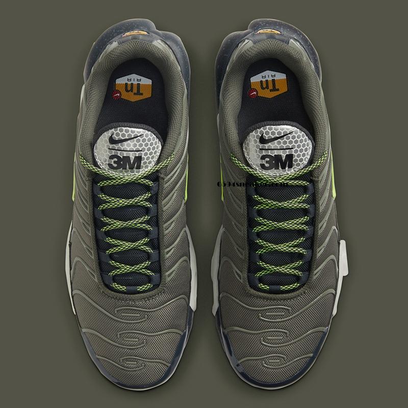 Nike Air Max Plus 货号:DB4609-300